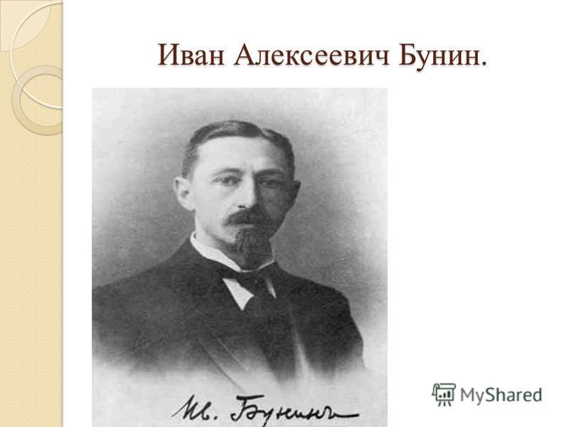 Валентин Дмитриевич Берестов.