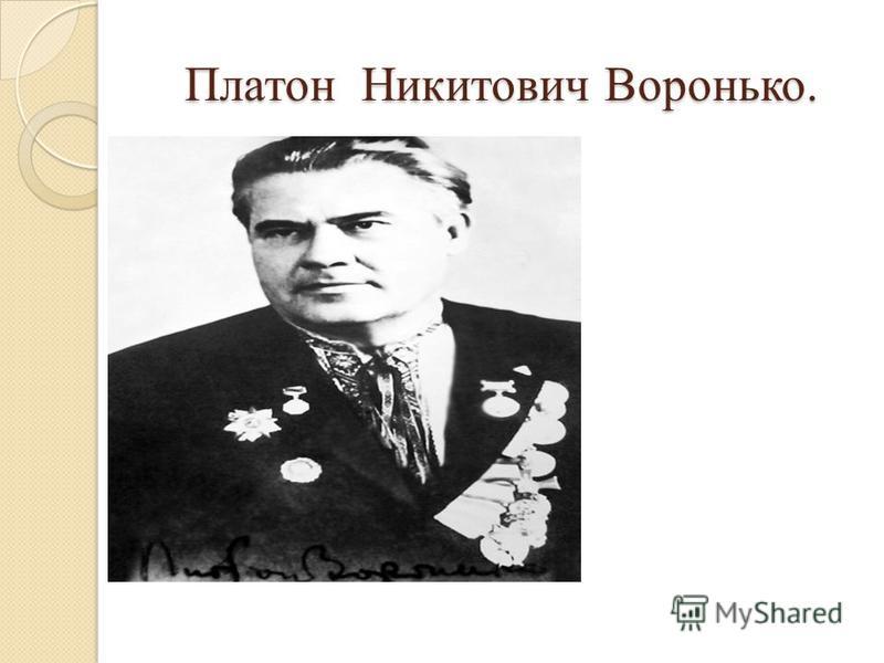 Екатерина Васильевна Серова.