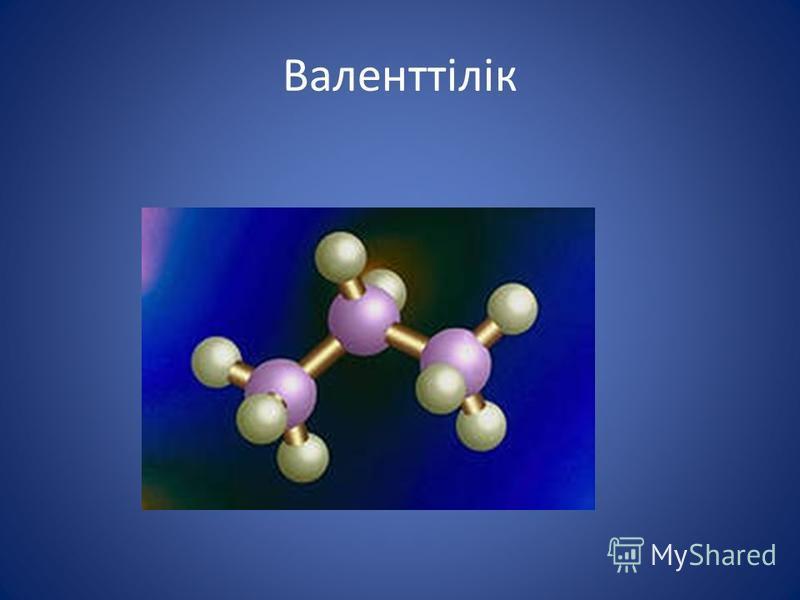 Периодтар-химиялық элементтердің горизантальді орналасу қатары, 7 период бар. Периодтар кіші-(І,ІІ,ІІІ) және үлкен- (IV,V,VI), VII-аяқталмаған. Әр период (Бірінші периодты санамағанда) металдан басталады (Li, Nа, К, Rb, Cs, Fr) және газбен аяқталады