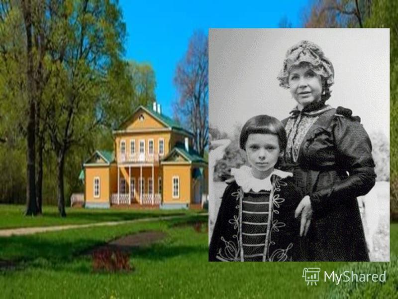 Детство и образование Михаил Лермонтов родился 3 (15) октября 1814 года в семье офицера, воспитывался бабушкой. Почти всё своё детство Лермонтов провел у неё в усадьбе в Тарханах.воспитывался бабушкой детство Лермонтов После домашнего образования в б