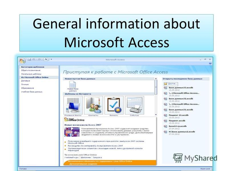 General information about Microsoft Access