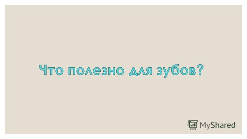 Смотреть Дебютный роман Ирины Борисовой - Не жена видео