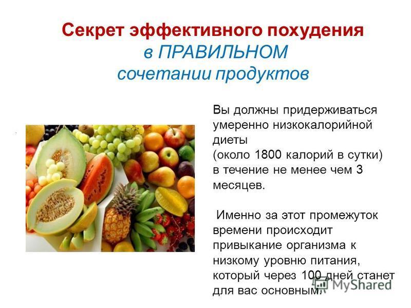 Безуглеводная диета: меню и таблица продуктов - Диеты для