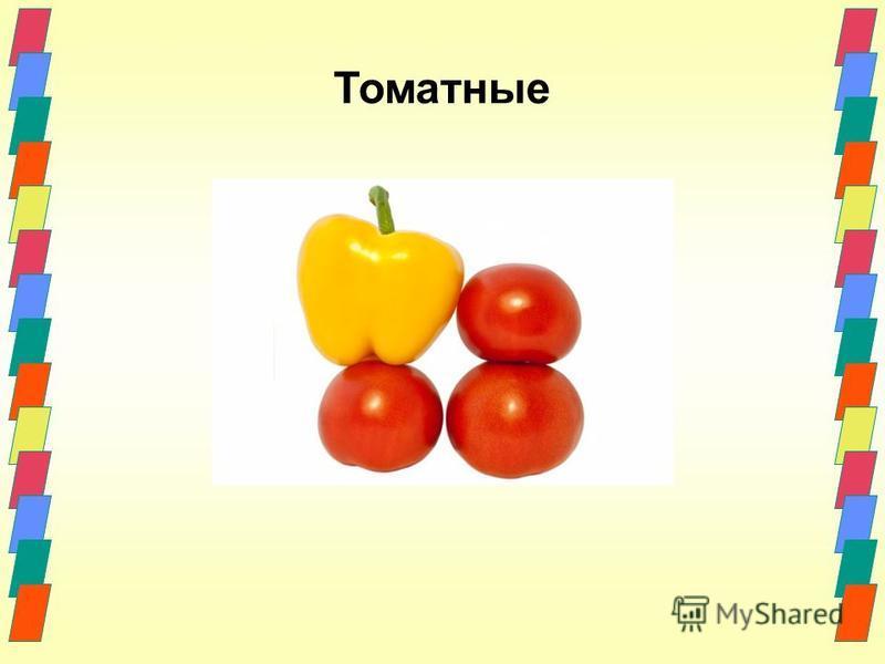 Блюда из запеченных овощей запекают при температуре