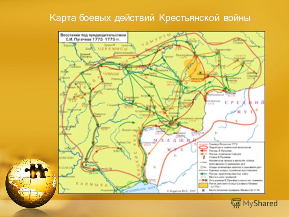 Карта боевых действий Крестьянской войны