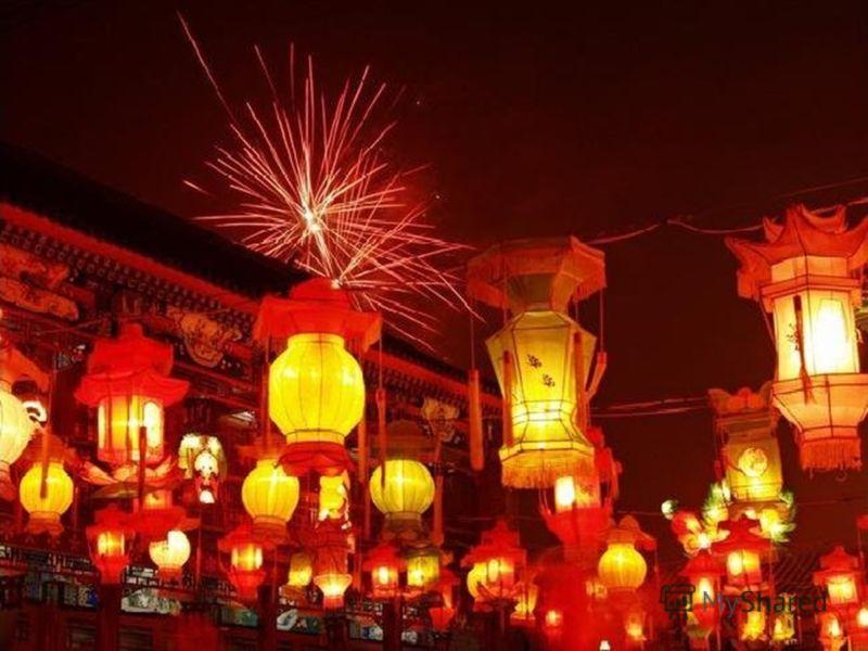Праздник Фонарей в Китае - завершение новогодних праздников.