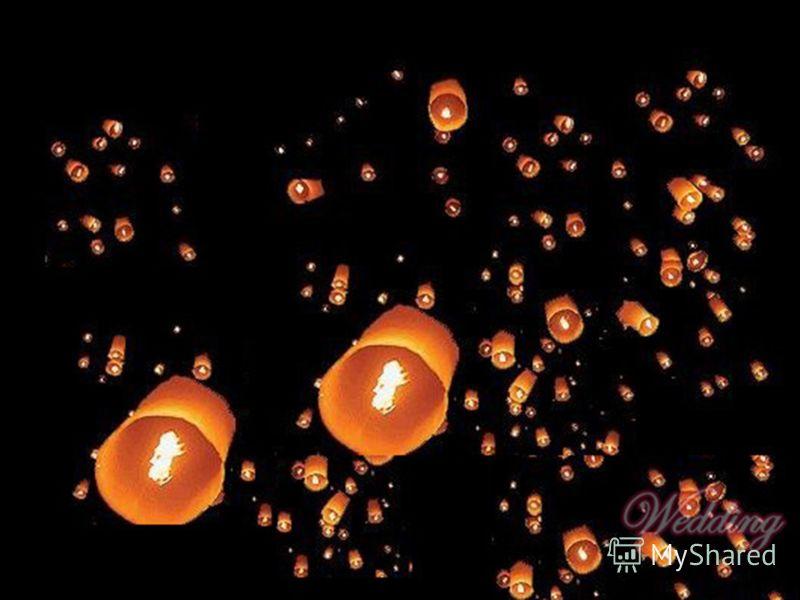Во многих городах проходят праздничные шествия с красочными фонарями.