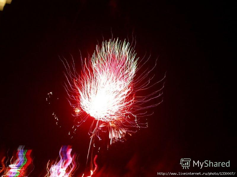 Новый год - самый длинный и самый важный праздник