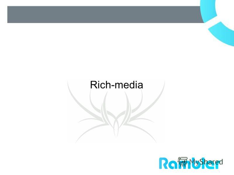 Rich-media