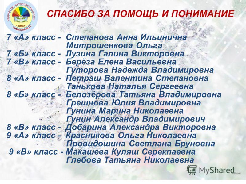 Бутакова Ольга Скачать Бесплатно