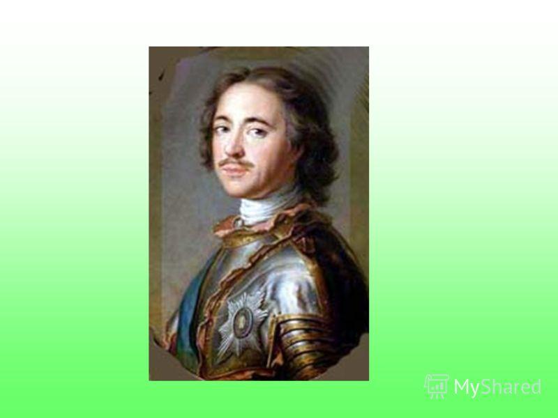 В КАКОМ ГОДУ И ПО УКАЗУ КОГО СТАЛИ ПРАЗДНОВАТЬ НОВЫЙ ГОД В ЯНВАРЕ? НОВЫЙ ГОД СТАЛИ ПРАЗДНОВАТЬ В ЯНВАРЕ ПО УКАЗУ ЦАРЯ ПЕТРА I В 1700-ОМ ГОДУ