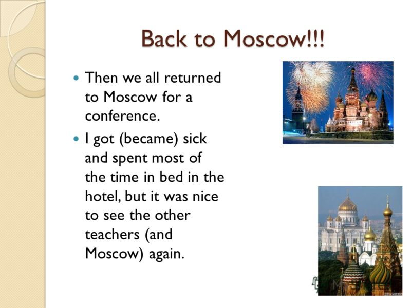 Back to Moscow!!! Then we all returned to Moscow for a conference. I got (became) sick and spent most of the time in bed in the hotel, but it was nice to see the other teachers (and Moscow) again.