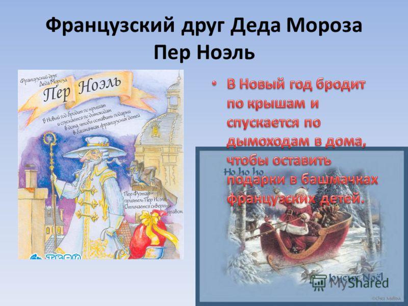 Русские зимы до чего красивы скачать mp3