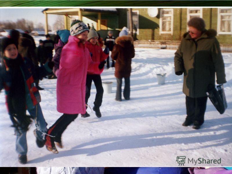Важным средством воспитания школьников является изучение традиций, проведение русских народных праздников « Масленица », члены экологического кружка изучают историю своей малой Родины.