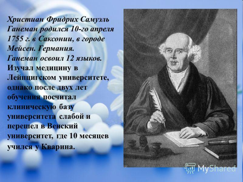 История Медицины Сорокин скачать