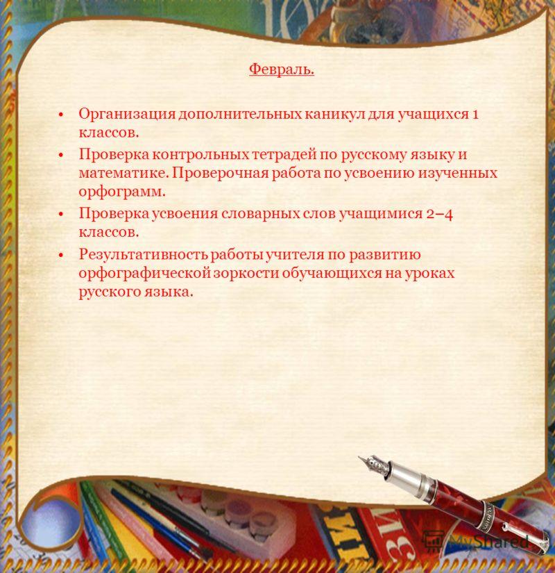 Должностная Инструкция Учителя По Иностранному Языку