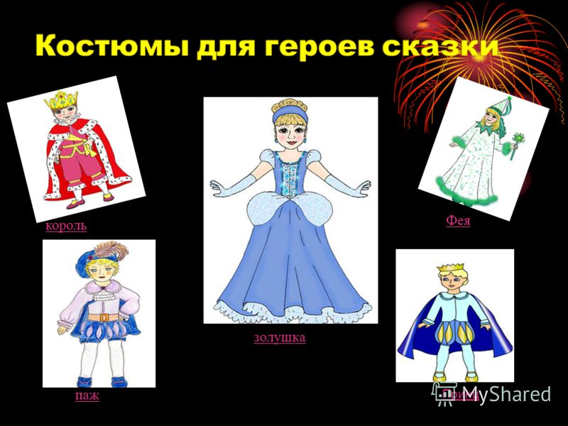 Зимняя сказка - сценарий новогоднего