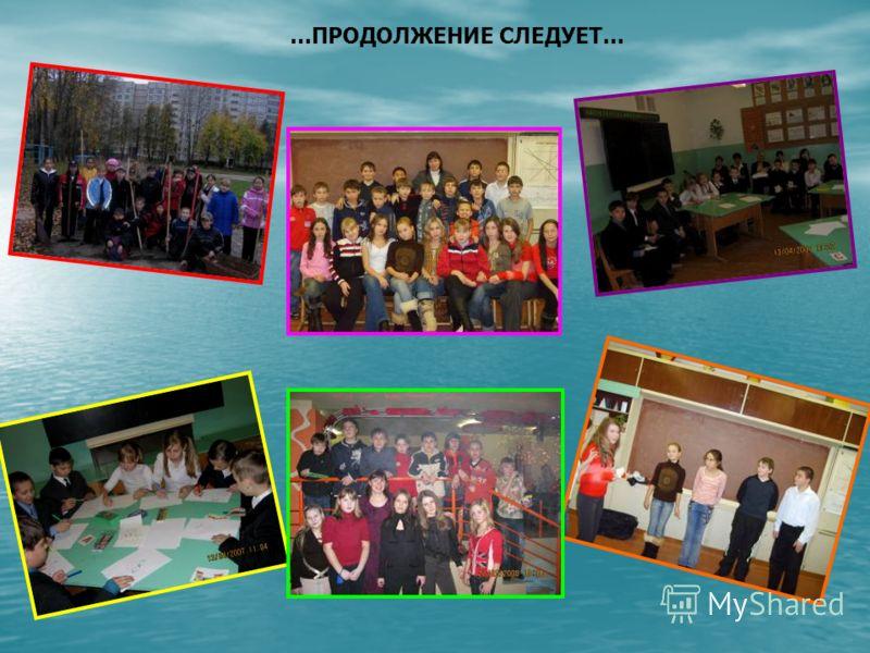 Наш Фотоальбом