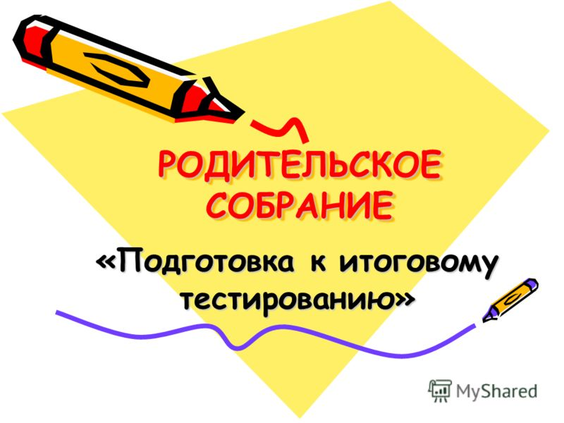 Состав слова пирог - 41c63