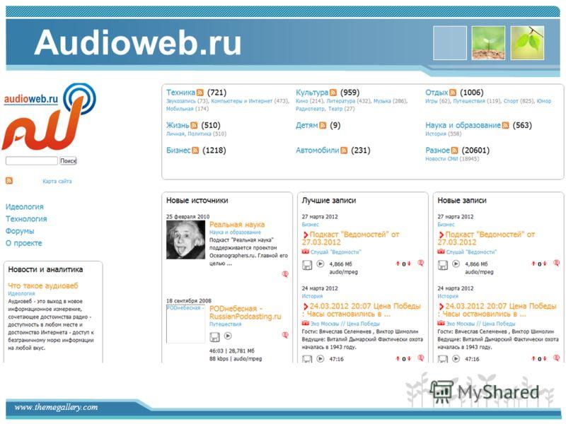 www.themegallery.com Audioweb.ru