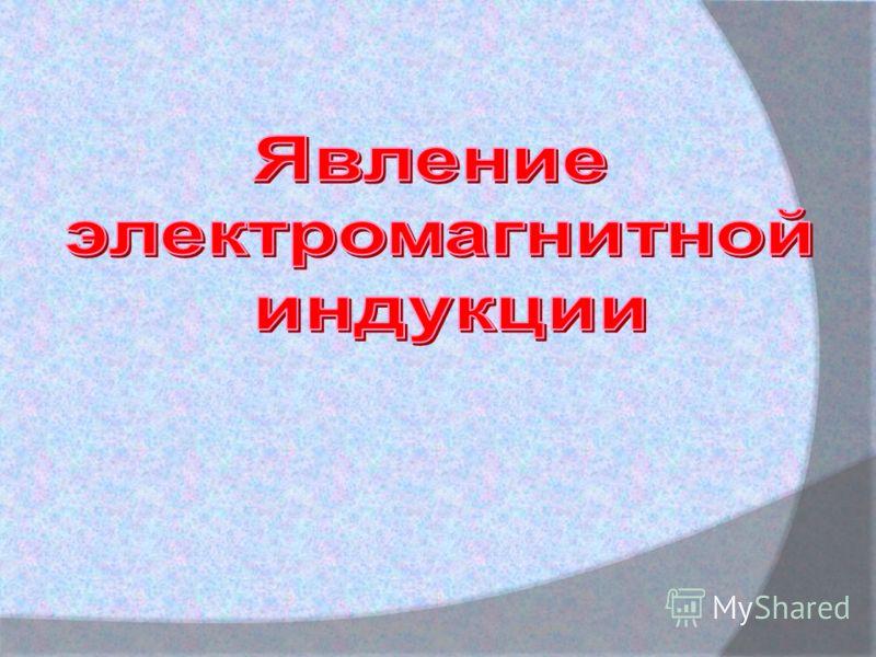 МОУ  ГИМНАЗИЯ 29 ИГОШИНА С.Н.