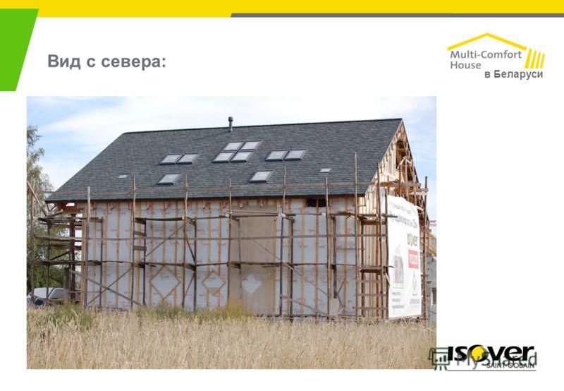 Вид с севера: в Беларуси