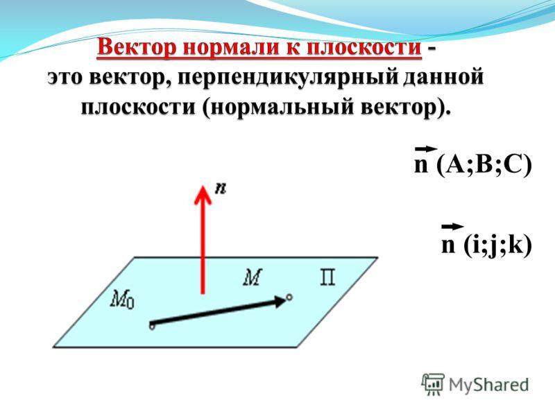 n (A;B;C) n (i;j;k)