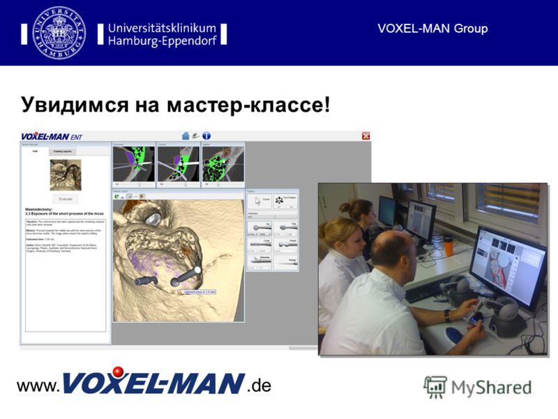 VOXEL-MAN Group Увидимся на мастер-классе! www..de