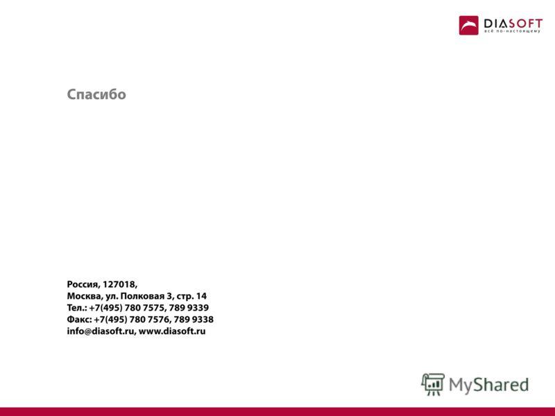 Magic Quadrant for International Retail Core Banking Компания «Диасофт» вошла в число 16-ти мировых лидеров в области разработки АБС; стала первой российской компанией в Magic Quadrant for International Retail Core Banking Systems Из 36 проанализиров