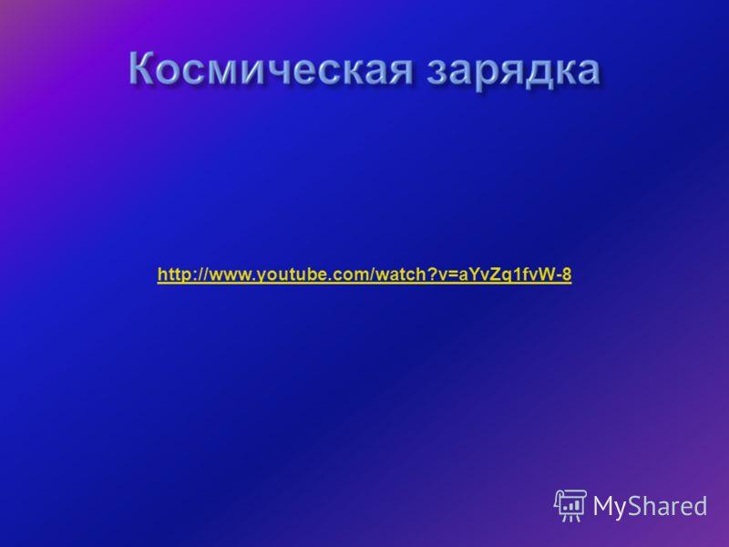 http://www.youtube.com/watch?v=aYvZq1fvW-8