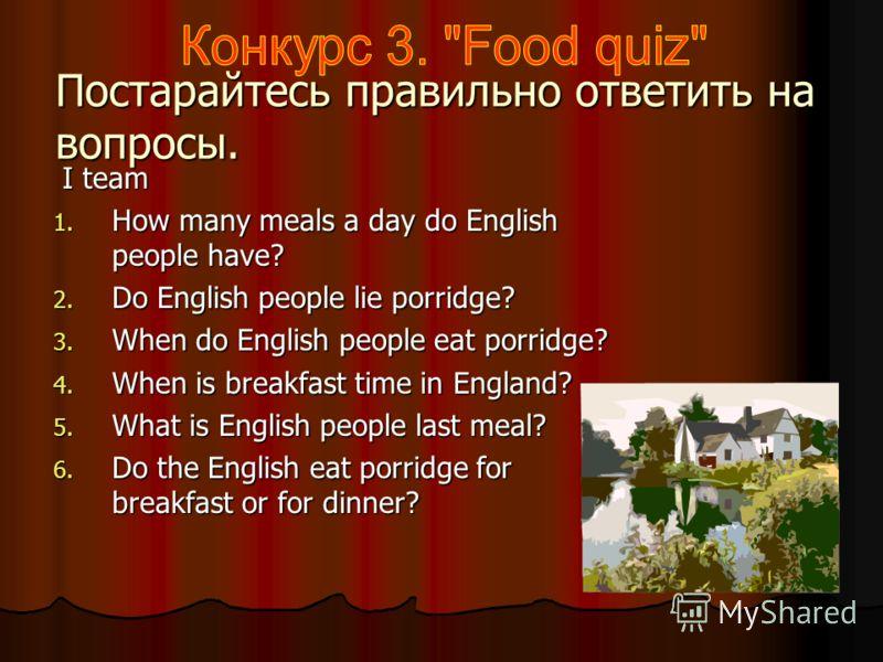 Разгадайте зашифрованные слова и переведите их на русский язык. I team II team aet matoto effeco tablegeev tterub ssagl kilm sifh team eta rindk teeb