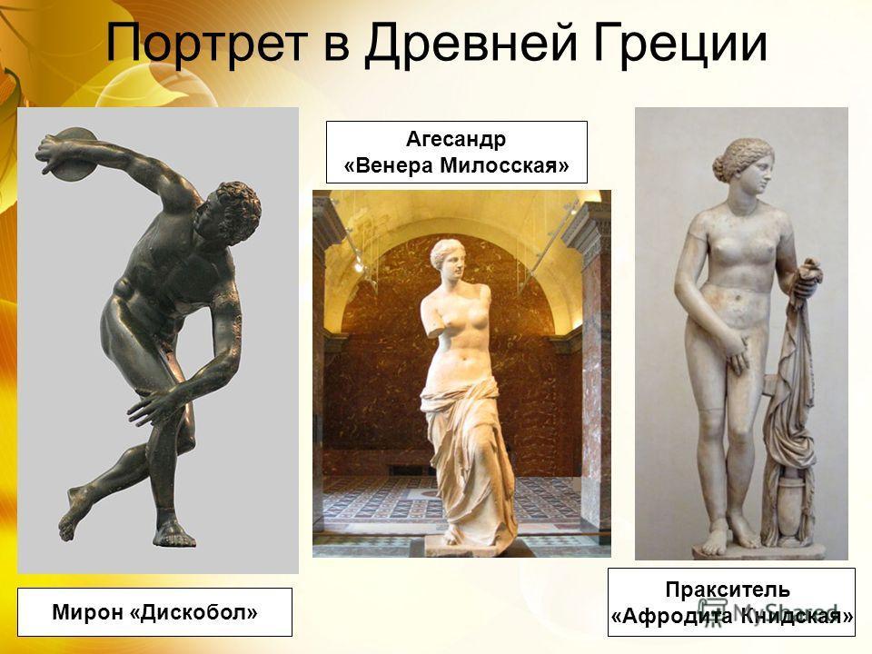 http://images.myshared.ru/5/330724/slide_13.jpg