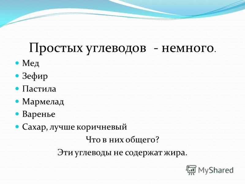 диетолог нутрициолог руслана пископпель