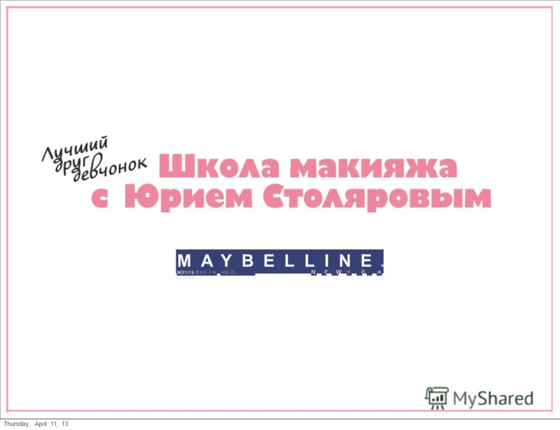MAYBELLINE. M31i15 Enn t H HbiO- IiiOPK N E W Y 0 R K Thursday, April 11, 13