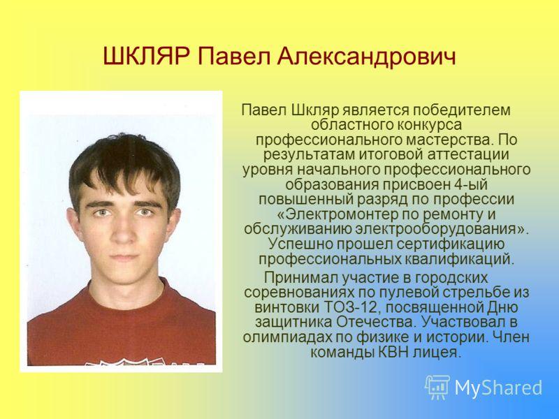 всероссийский конкурс юных журналистов 2006-2007 результаты: