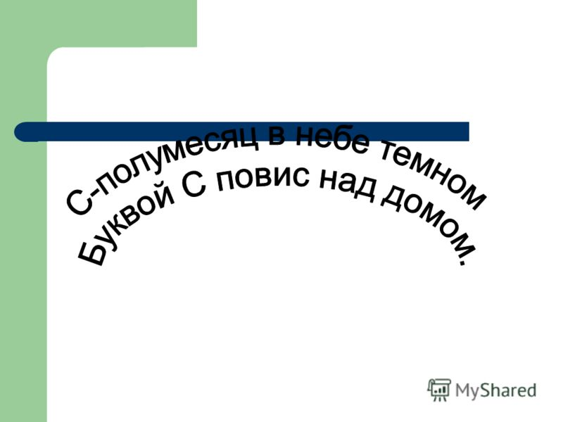 REALTBY Минск Плеханова ул д 56 к1