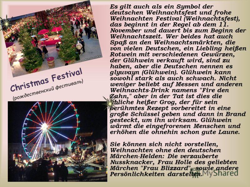 Es gilt auch als ein Symbol der deutschen Weihnachtsfest und frohe Weihnachten Festival (Weihnachtsfest), das beginnt in der Regel ab dem 11. November und dauert bis zum Beginn der Weihnachtszeit. Wer beides hat auch Spaß an den Weihnachtsmärkten, di