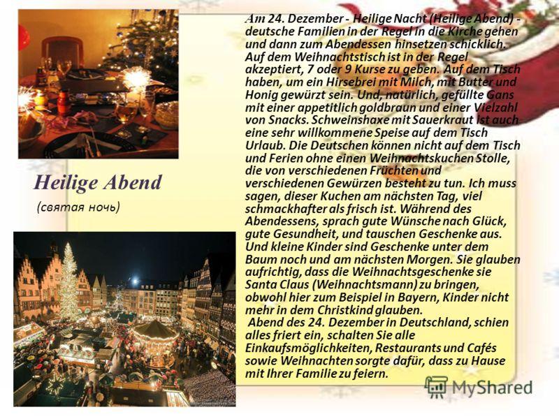 Symbole… Am 24. Dezember - Heilige Nacht (Heilige Abend) - deutsche Familien in der Regel in die Kirche gehen und dann zum Abendessen hinsetzen schicklich. Auf dem Weihnachtstisch ist in der Regel akzeptiert, 7 oder 9 Kurse zu geben. Auf dem Tisch ha