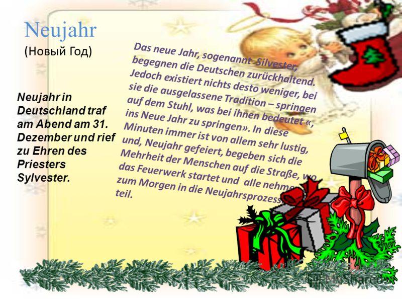 Neujahr (Новый Год) Das neue Jahr, sogenannt Silvester, begegnen die Deutschen zurückhaltend. Jedoch existiert nichts desto weniger, bei sie die ausgelassene Tradition – springen auf dem Stuhl, was bei ihnen bedeutet «, ins Neue Jahr zu springen». In