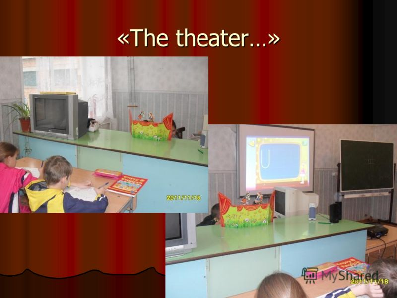«The theater…»