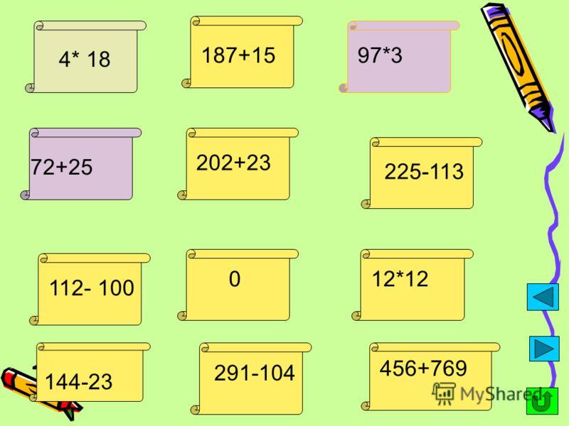 4* 18 187+1597*3 72+25 202+23 112- 100 0 225-113 12*12 291-104 144-23 456+769