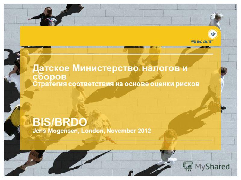 Датское Министерство налогов и сборов Стратегия соответствия на основе оценки рисков BIS/BRDO Jens Mogensen, London, November 2012