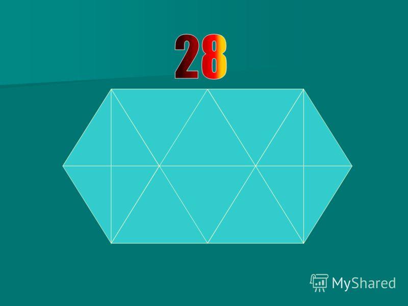 Вопросы отбора второй тройки игроков 1. Сколько здесь треугольников ? 1. Сколько здесь треугольников ?