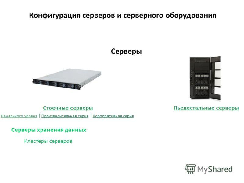 http://www.fcenter.ru/sb_config?strConfig=1
