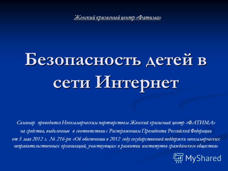 интернет сети калининский район: