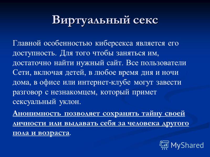 Матвиенко потребовала отменить бесплатную эвакуацию