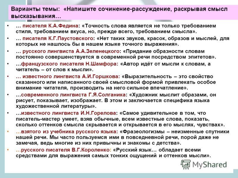 Праздник 8 марта cтихи про школу шутки рассказы о