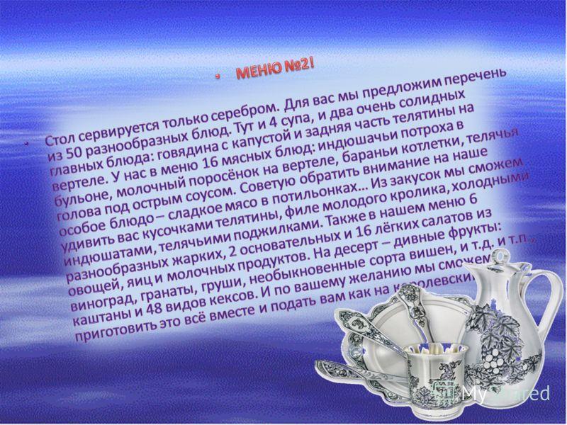 Художник Иоахим фон Сандрарт