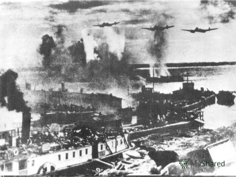 23 августа 1942 года в 16:18 началась массированная бомбардировка Сталинграда. В течение дня было произведено 2 тысячи вылетов самолётов. Город был разрушен на 90%, в этот день погибло более 40 тысяч мирных жителей.