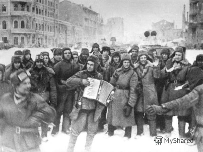 Победа под Сталинградом оказала определяющее влияние на дальнейший ход Второй мировой войны. В результате битвы Красная Армия прочно овладела стратегической инициативой и теперь диктовала врагу свою волю.